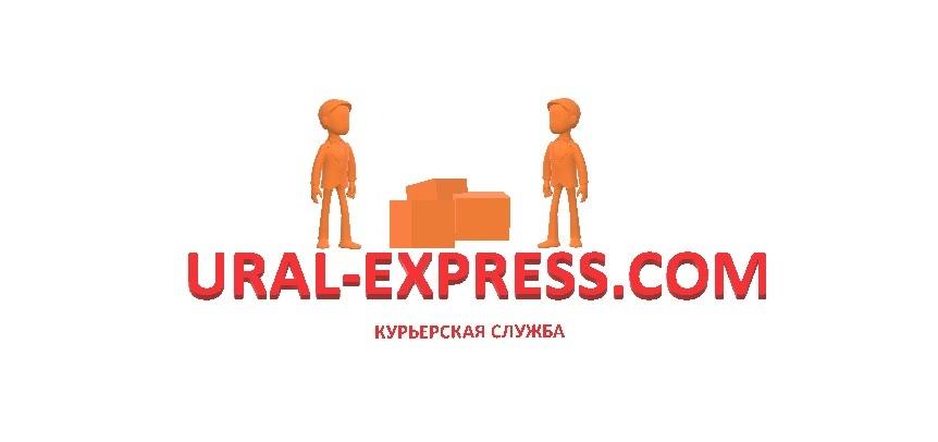 Ural-Express